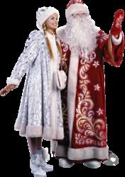 Дед Мороз и Снегурочка для вас!