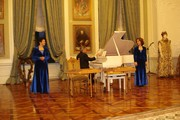 Билеты на концерт инструментального ансамбля Консонанс 22 МАРТА