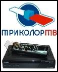 Спутниковое Тв Триколор НТВ+ В Гомеле - Спутниковое Триколор Гомель
