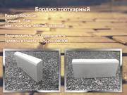 Тротуарная плитка в Гомеле