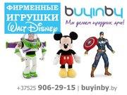 Фирменные детские игрушки от компании DISNEY. Гомель