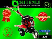 Мотоблок Shtenli 500 7 л.с.