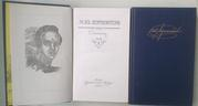Полное собрание сочинений М.Ю.Лермонтова в двух томах.
