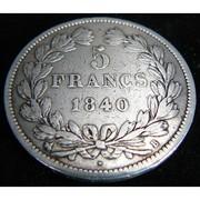 Монета 5 франков 1840 года
