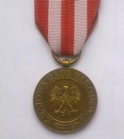 Польская медаль За Победу и Свободу.
