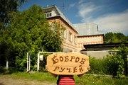 Агроусадьба Бобров Ручей 20 км от Гомеля в аренду посуточно и на часы.