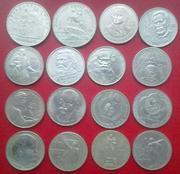 Монеты памятные ссср