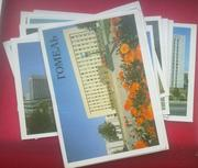 Набор открыток ''Гомель''