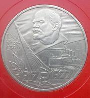 1 рубль ''60 лет Революции''