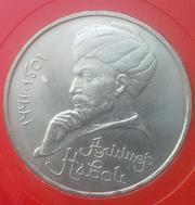 1 рубль Алишер Новаи