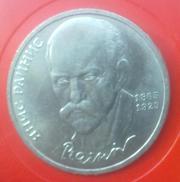 1 рубль Райнис Янис