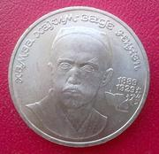 1 рубль Ниязи