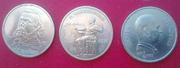1 рубль  композиторы монеты