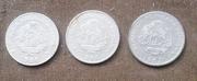 Монеты старые румынские