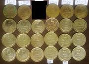 Монеты 5-ти копеечные ссср