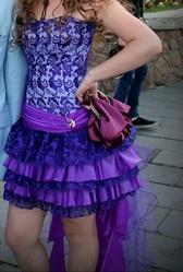 Вечернее платье на любое мероприятие