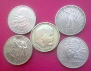 1 рубль Ленин монеты