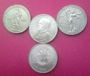 1 рубль Победа монеты