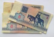 5 рублей Волки