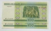 Старые банкноты НБРБ