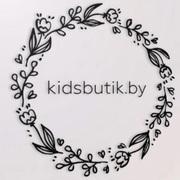 Kidsbutik.by Интернет-магазин детской одежды сток и секонд хенд премиум класса