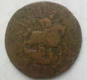 старинная монета медная