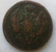 медная монета старинная