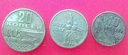 монеты юбилейные мелкие