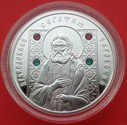 Коллекционная беларусская монета