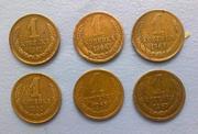 монеты номиналом в 1 копейку