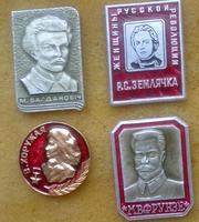 значки с портретами знаменитых